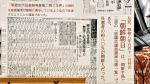 朝鮮人当選議員-1